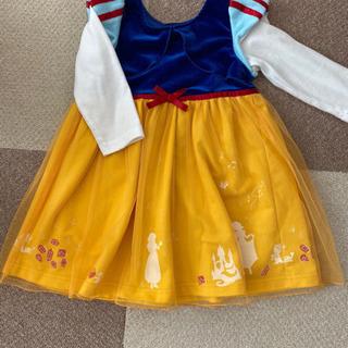 白雪姫 ドレス