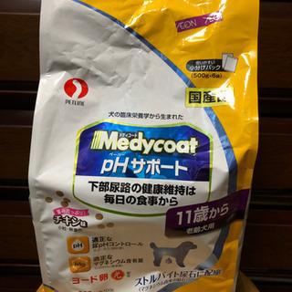 【ペット食品】犬の餌3kg(500g×6)老犬用