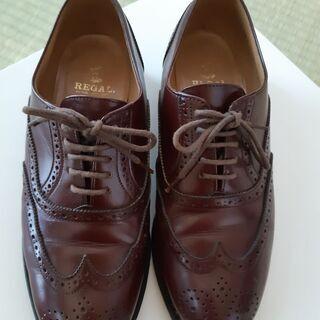 REGAL革靴