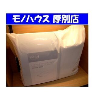 新品【トゥルースリーパー セブンスピロー シングルサイズ】抗菌 ...