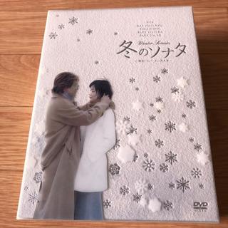 【ネット決済】不朽の名作★冬のソナタノーカット完全版DVDBOX...