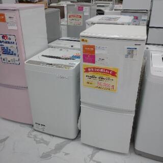 一人暮らし用セット✨冷蔵庫・洗濯機🌸他にも色々