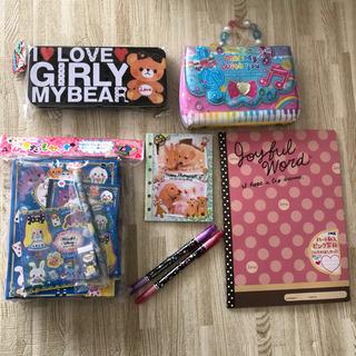 女の子向け 新品雑貨セット
