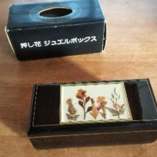 値下げ♪押し花 ジュエルBox  オルゴール - 家具