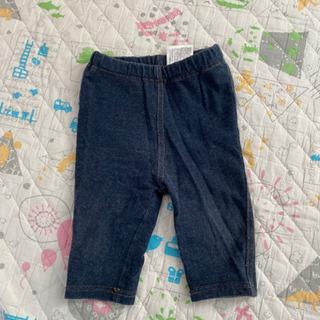 赤ちゃん用長ズボン