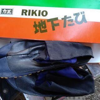 【ネット決済】【新品】先割れ地下足袋23.0 500円