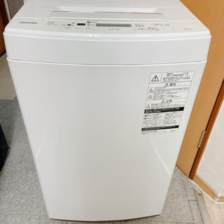 【美品】TOSHIBA 2017年製 洗濯機4.5kg