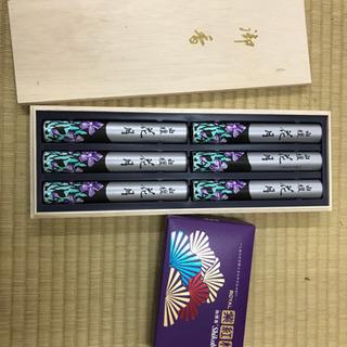 孔官堂のお線香 御香 白檀花月 6入(木箱入)