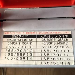 カーメイト スーパークイック55 タイヤチェーン 非金属