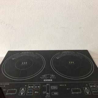 ♪ YAMAZEN山善2口IH調理器IHW-S1460G・…