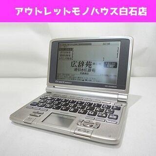 CASIO/カシオ 電子辞書 EX-word DATAPLUS3...