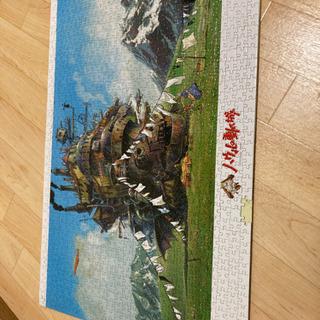 ジブリ ハウルの城 ジグゾーパズル 2ピースかけ