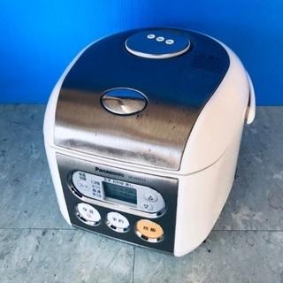 ♦️EJ231B Panasonic IHジャー炊飯器 【20...