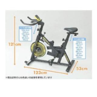 【ネット決済・配送可】ALINCO(アルインコ) NEW スピンバイク