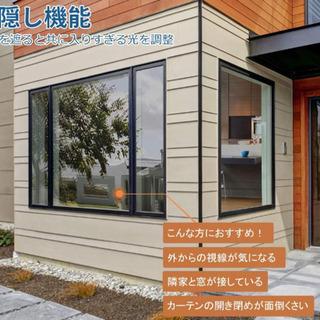スモークフィルム シルバー 住宅ガラス用フィルム - 岐阜市