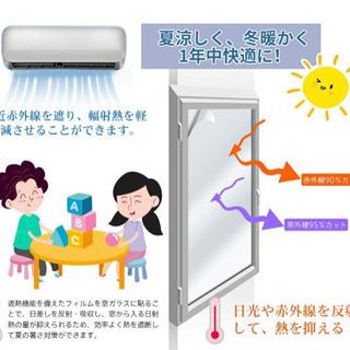 スモークフィルム シルバー 住宅ガラス用フィルム − 岐阜県