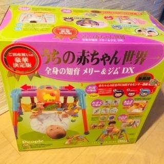 知育玩具 ベビーおもちゃ