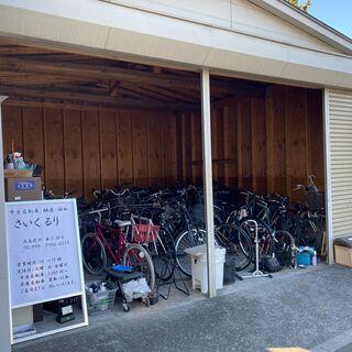 中古自転車の販売と不要自転車・バイクの引き取りいたします。