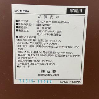テーブル  - 広島市