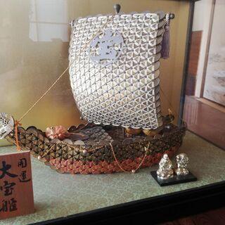 縁起物の5円(ご縁)宝船