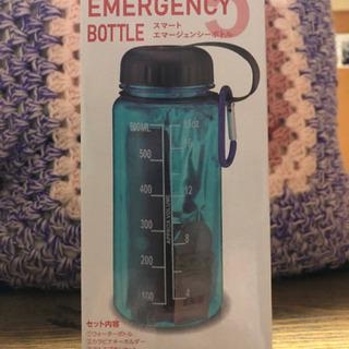 緊急避難用携帯グッズ5点セット 新品
