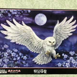 パズル1000ピース 桜花福籠 (おうかふくろう) フレー…