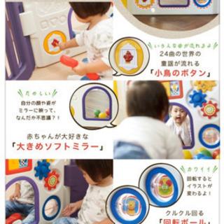 日本育児 ベビーサークル 8枚 - 千葉市