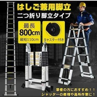 伸縮梯子の画像