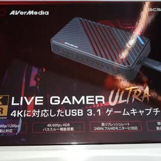 【値下げ  未使用品】最新 ゲームキャプチャー GC553