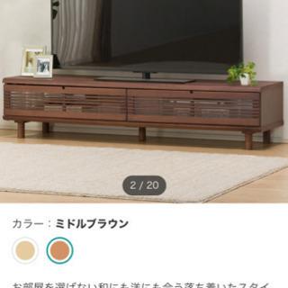ニトリ テレビ台