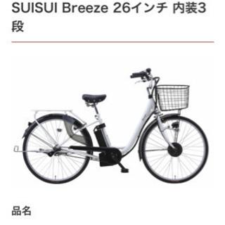 新品未使用 電動アシスト自転車 SUISUI BM-PZ100 ...
