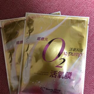 新品 我的美麗日記 細致光活氧科技 O2 活氧膜 2枚