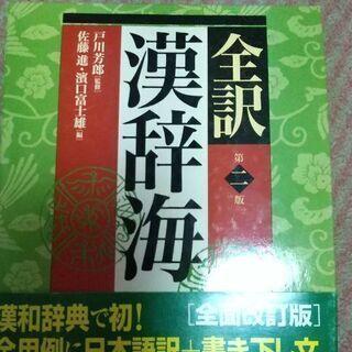 新学期にいかがですか?英語、国語、古語の辞書と野球本です。
