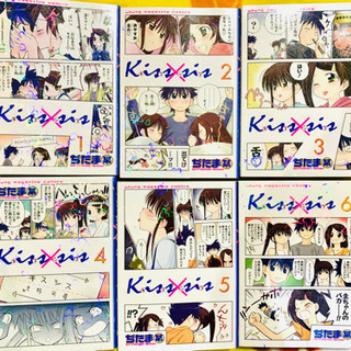 Kiss×sis 1〜6巻 6冊セット