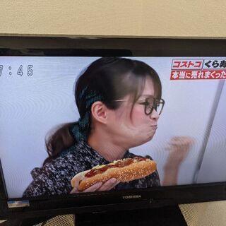 東芝 32型テレビ(ジャンク品)