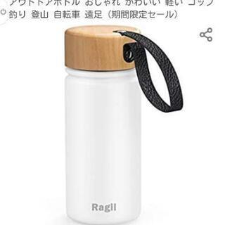新品未使用水筒 真空断熱 魔法瓶 直飲み 保温保冷