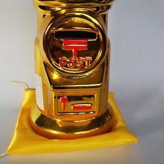 【ネット決済・配送可】郵便ポスト型金色貯金箱 (座布団付き)