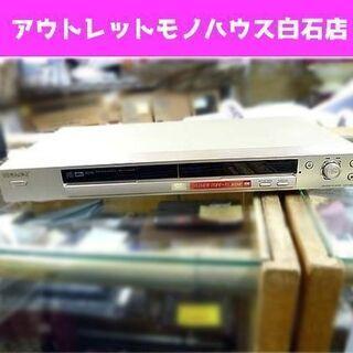 SONY DVDプレーヤー CD DVP-NS530 2003年...