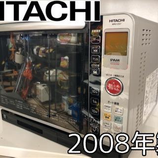 【111M5】★HITACHI過熱水蒸気オーブンレンジ MRO-DS7