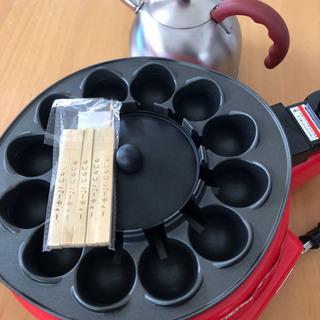 たこ焼き器(自動返し式)