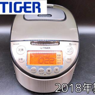 ⑩【111M3】★TIGER★炊飯器ジャー  JKT-J1…