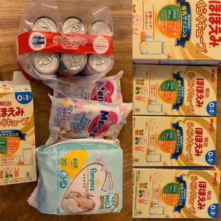 ほほえみらくらくキューブ、缶ミルク 新生児オムツ