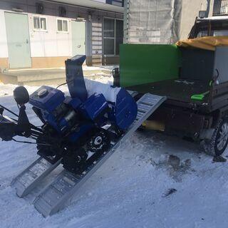 除雪・機械持込で・一回 4500円