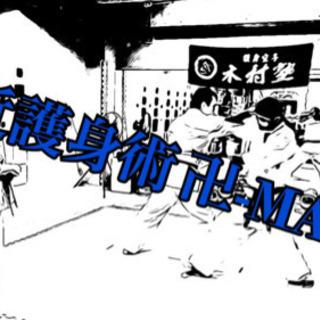 武術(ボディーワーク)速修セミナー@群馬