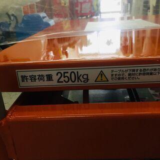 トラスコ HLFA-S250 ハンドリフター【リライズ野田愛宕店】【店頭取引限定】【未使用】【管理番号:ITSXHHIYPEM8】 - 売ります・あげます