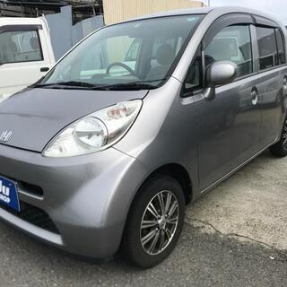 自社ローン利息0%にて対応の中古車販売店です!!