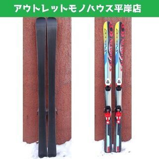サロモン ジュニアカービングスキー 140cm 2点セット SA...