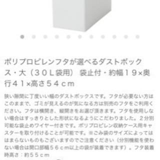 【全てセット】無印良品 ポリプロピレンダストボックス − 沖縄県