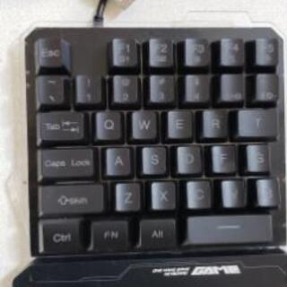 【PC・PS4対応】ゲーミングキーボード片手用