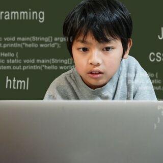 小中学生限定 3/9(火)プログラミング能力検定に挑戦して実力試...